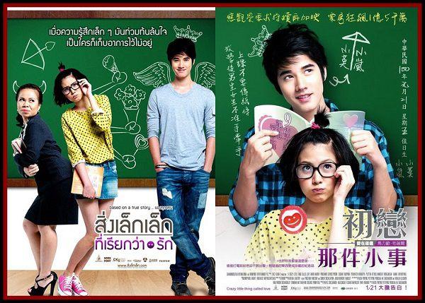 5 bộ phim tâm lý tình cảm Thái khiến teen mê mẩn (1)
