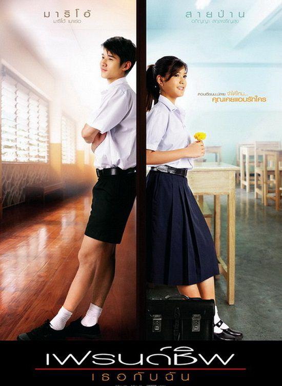 5 bộ phim tâm lý tình cảm Thái khiến teen mê mẩn (3)