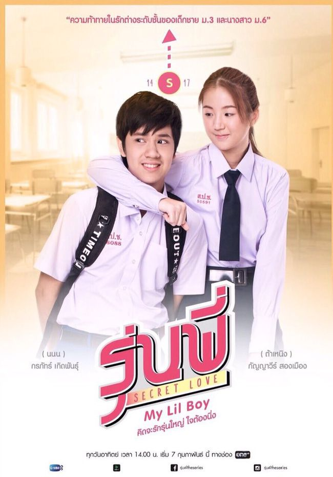 5 bộ phim tình cảm học đường Thái Lan được yêu thích (2)