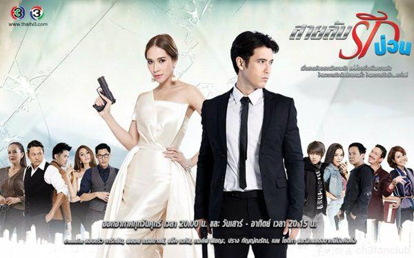Loạt phim tình cảm Thái lãng mạn khiến mọt phim mê mẩn (5)