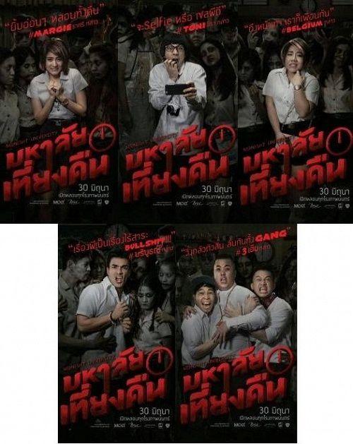 Midnight University: Phim kinh dị Thái cho người yếu bóng vía (1)