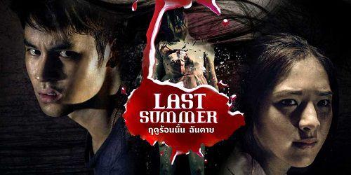 Điểm mặt những bộ phim ma Thái gây bão phòng vé (7)