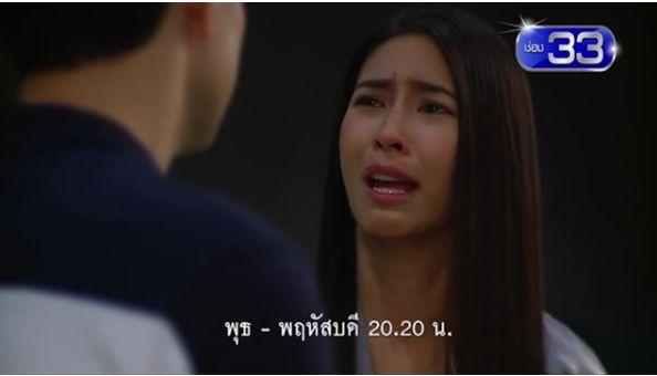 Hết chị đại Bee Namthip lại đến Cris Horwang hóa ác nữ trên màn ảnh (2)