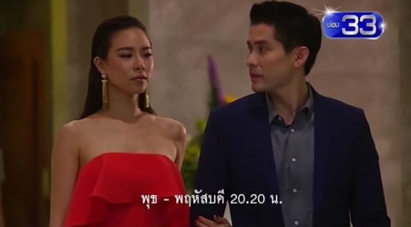 Hết chị đại Bee Namthip lại đến Cris Horwang hóa ác nữ trên màn ảnh (3)