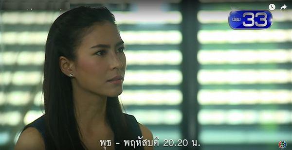 Hết chị đại Bee Namthip lại đến Cris Horwang hóa ác nữ trên màn ảnh (6)