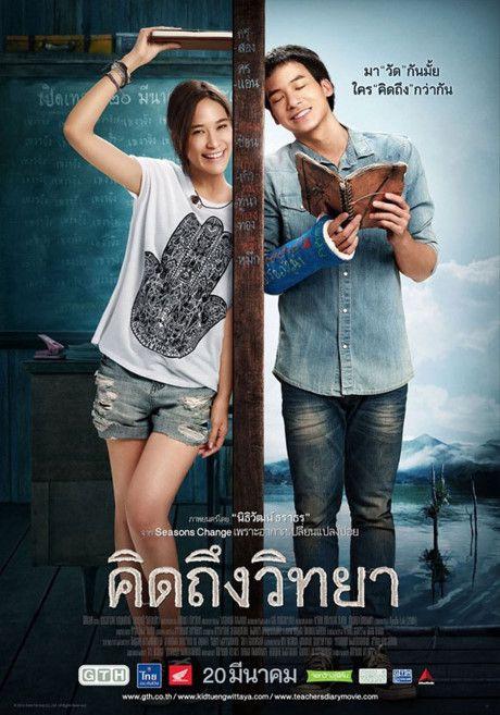 3 phim Thái gây bão lễ trao giải điện ảnh Golden Swan 24 (1)