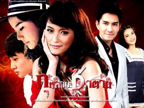 Điểm lại những bộ phim Thái từng gây bão màn ảnh Việt (2)