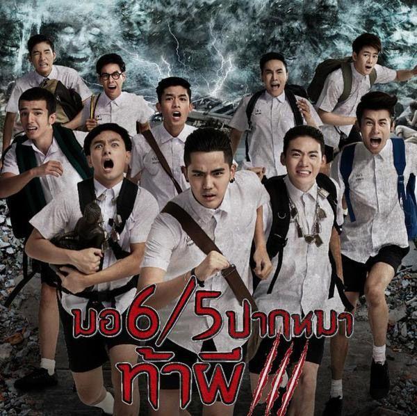 Những bộ phim ma Thái cực hài giúp thư giãn cuối tuần (3)