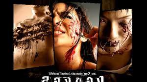 Top 5 phim ma Thái Lan gây ám ảnh nhất thời đại (1)