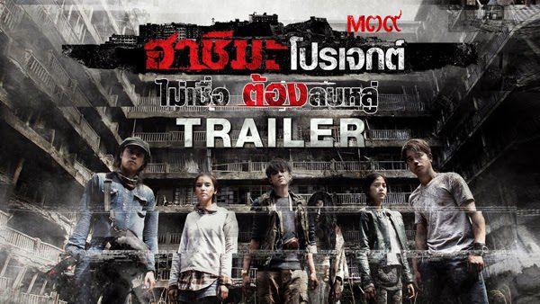 Top 5 phim ma Thái Lan gây ám ảnh nhất thời đại (2)