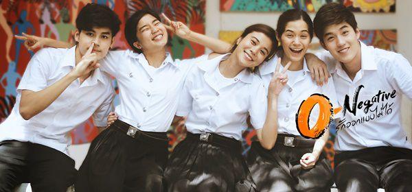 5 bộ phim học đường Thái Lan cho mọt giải khát hè 2017 (12)