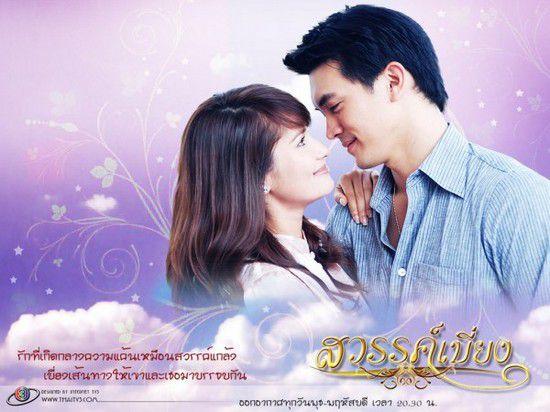 Cùng super soi nhặt những hạt sạn to đùng khiến phim Thái bị mất điểm (1)