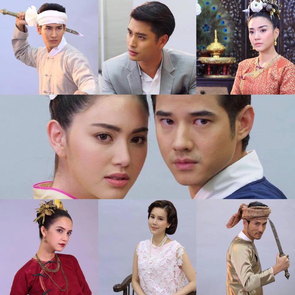 Hẹn ước hoa Champa: Phim cổ trang xuyên không hấp dẫn của Thái Lan (2)