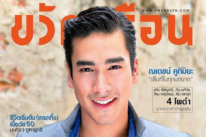 Mê mệt với 10 mỹ nam Thái sở hữu má lúm đồng tiền duyên chết người (4)