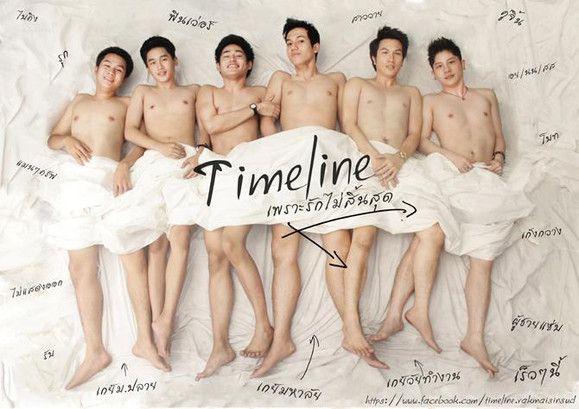 Những bộ phim đồng tính hay nhất của điện ảnh Thái Lan (3)