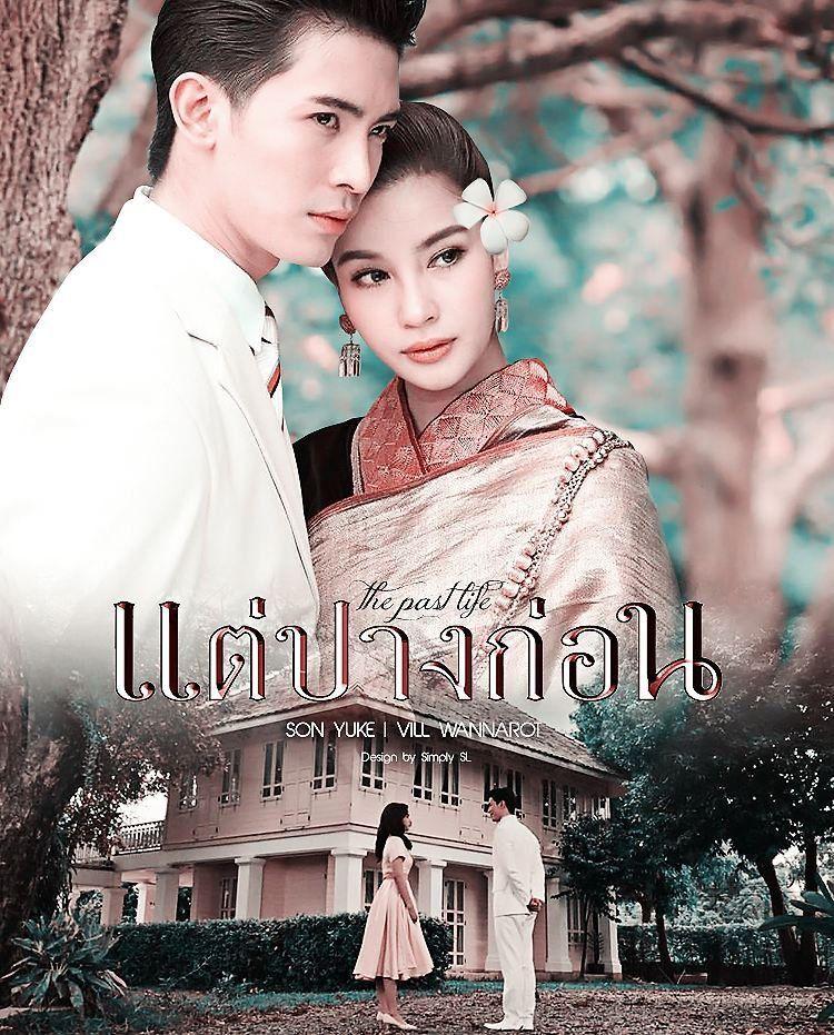 """Những bộ phim Thái ăn khách với đề tài """"tình yêu truyền kiếp"""" (12)"""