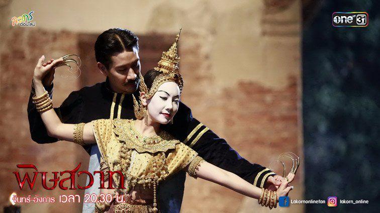 """Những bộ phim Thái ăn khách với đề tài """"tình yêu truyền kiếp"""" (5)"""