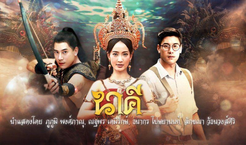 """Những bộ phim Thái ăn khách với đề tài """"tình yêu truyền kiếp"""" (7)"""