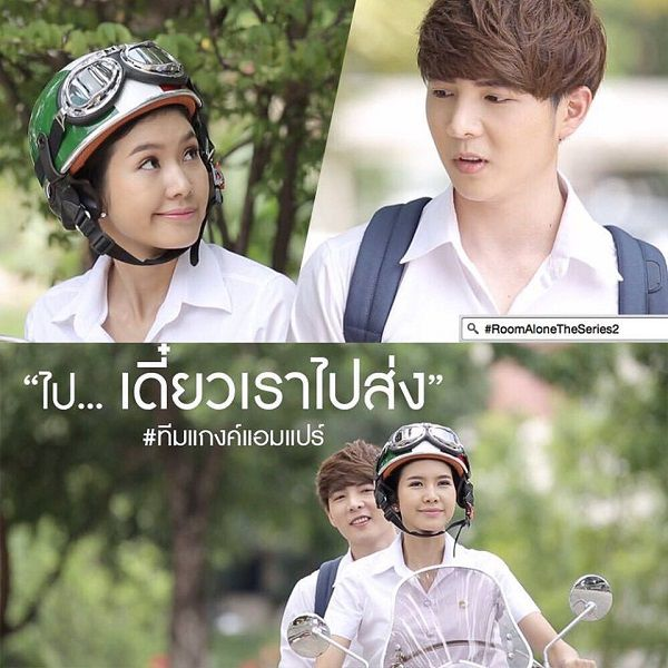 Room Alone The Series: Bộ phim quy tụ dàn mỹ nam, mỹ nữ Thái (3)