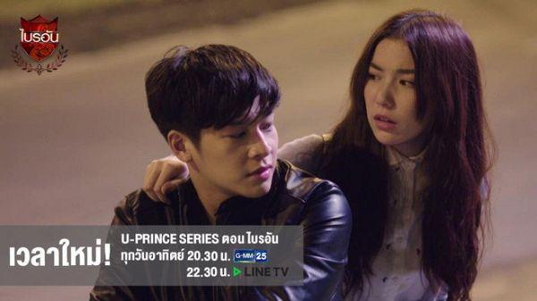 U-Prince phần 12: Chàng Hoàng Tử Trong Mơ cuối cùng gây tiếc nuối (4)