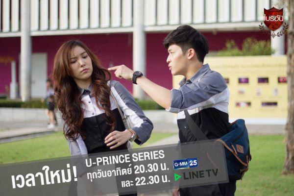 U-Prince phần 12: Chàng Hoàng Tử Trong Mơ cuối cùng gây tiếc nuối (6)