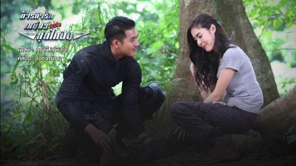 Hết Hoàng Cung rồi, mọt phim Thái xem phim gì tháng 7 này? (7)