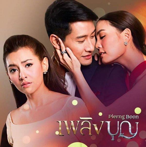 """Hóng James Ma & Mint Chalida tái hợp, Pong Nawat """"crush"""" Janie Tianposuwan (6)"""