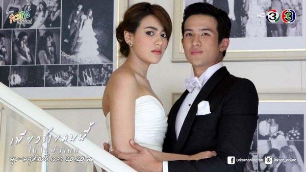 """Kimberly sánh đôi cùng James Ma trong """"Khi người đàn ông yêu"""" (9)"""
