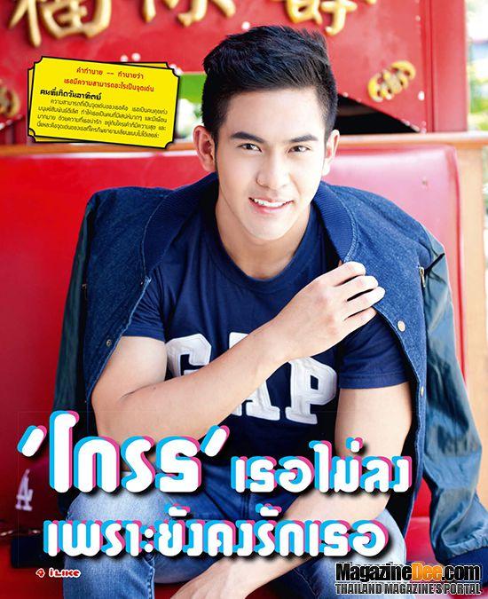 Tiểu sử của nam diễn viên điển trai Toey Pongsakorn (3)