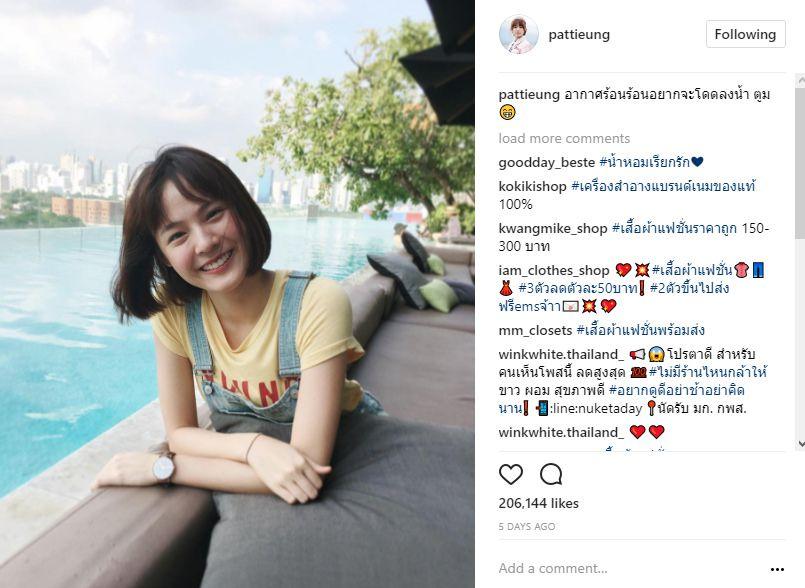 Top 10 sao Thái có lượng follow tăng nhiều nhất T6/2017 (2)