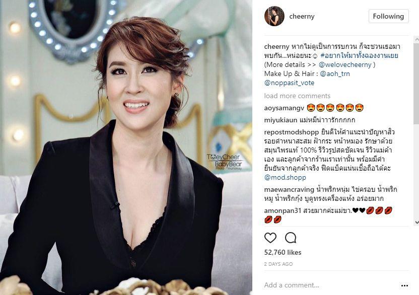 Top 10 sao Thái có lượng follow tăng nhiều nhất T6/2017 (3)