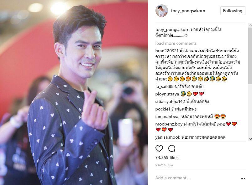 Top 10 sao Thái có lượng follow tăng nhiều nhất T6/2017 (5)