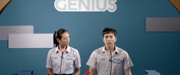 Bad Genius gây sốt với 1001 chiêu gian lận thi cử của thiên tài (14)