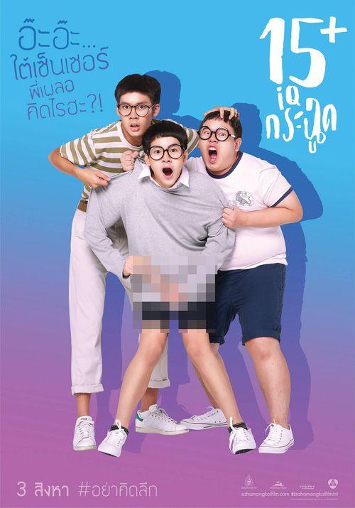 """Bí Mật Dậy Thì: Phim học đường Thái Lan gây xôn xao vì đề tài """"nóng"""" (1)"""