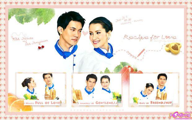 Công Thức Tình Yêu: Bộ phim hài đầy lãng mạn của cặp đôi Ann – Ken (1)