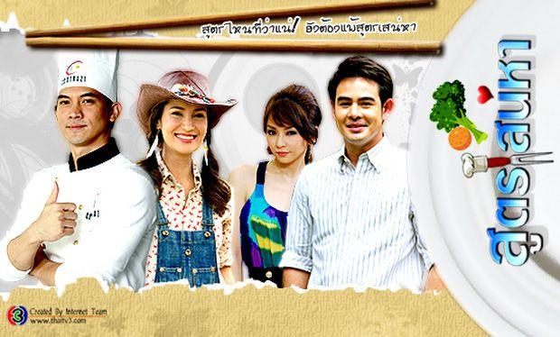 Công Thức Tình Yêu: Bộ phim hài đầy lãng mạn của cặp đôi Ann – Ken (2)