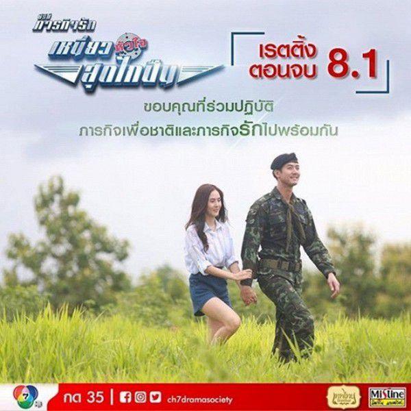 """Cuộc chiến rating gay cấn của hai """"ông trùm"""" phim truyền hình Thái (18)"""
