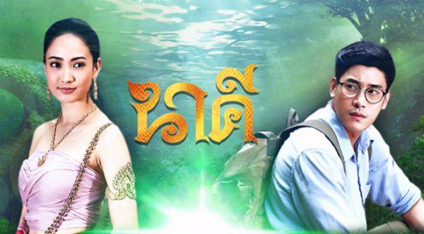 """Cuộc chiến rating gay cấn của hai """"ông trùm"""" phim truyền hình Thái (2)"""