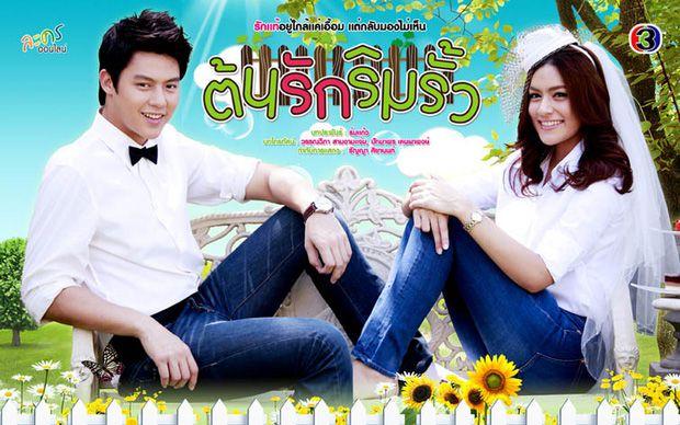 Điểm mặt những bộ phim của 4 cặp đôi hot nhất Thái Lan (12)