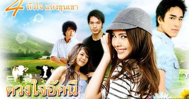 Điểm mặt những bộ phim của 4 cặp đôi hot nhất Thái Lan (2)