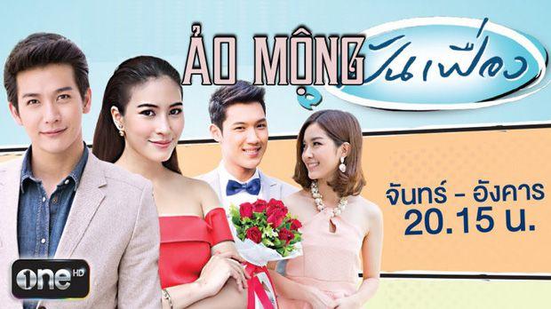 Điểm mặt những bộ phim của 4 cặp đôi hot nhất Thái Lan (22)