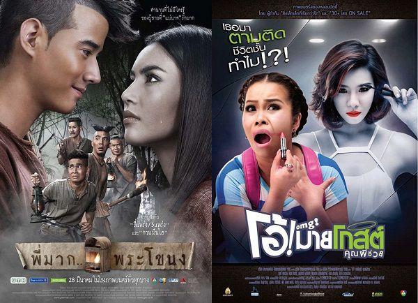 Giải mã sức hút điên đảo của phim kinh dị Thái (1)