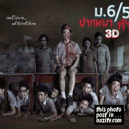 Giải mã sức hút điên đảo của phim kinh dị Thái (3)