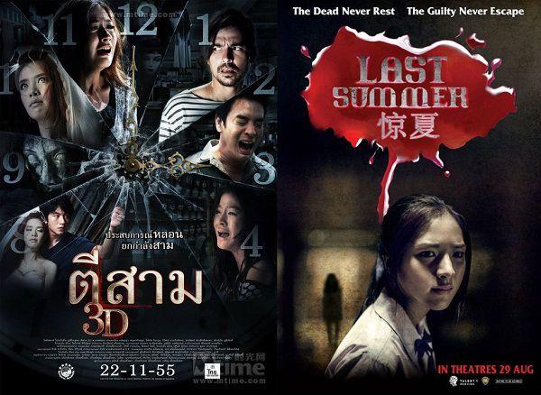 Giải mã sức hút điên đảo của phim kinh dị Thái (5)