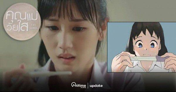 """Teenage Mom The Series: Phim chuyển thể webtoon đã """"cập bến"""" xứ Chùa Vàng (15)"""