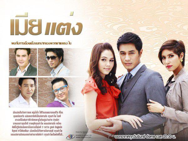 Top 5 phim truyền hình Thái có rating cao ngất ngưởng (10)