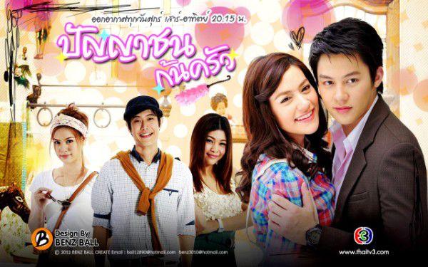Top 5 phim truyền hình Thái có rating cao ngất ngưởng (14)