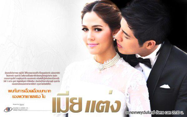Top 5 phim truyền hình Thái có rating cao ngất ngưởng (9)