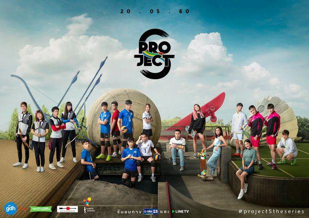 "Trailer bromance của Bad boy ""Tuổi Nổi Loạn"" khiến fan phát cuồng (11)"