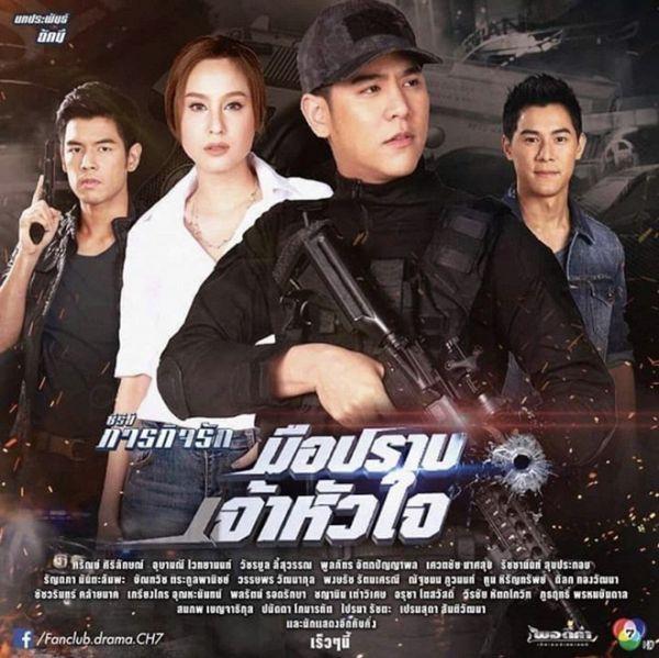 """Tuần phim Thái: 5 bộ phim mới cực hấp dẫn """"lên kệ"""" rồi cả nhà ơi! (26)"""